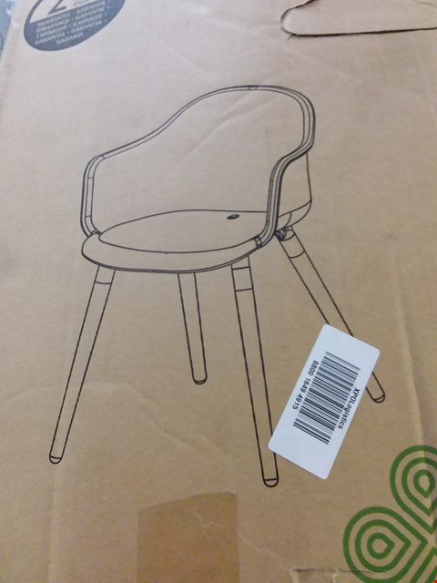 Lot 3001 BOXED BLOOMA ANNECY SET OF 6 GARDEN DINING CHAIRS RRP £50