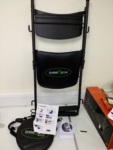 Lot 3085 CHAIR GYM TOTAL BODY EXERCISE SYSTEM IN BLACK