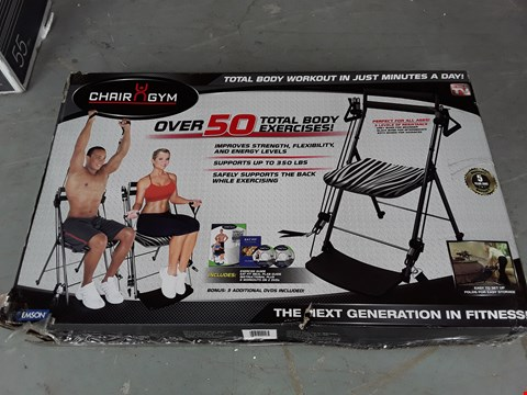 Lot 666 BOXED CHAIR GYM TOTAL BODY EXERCISE MACHINE
