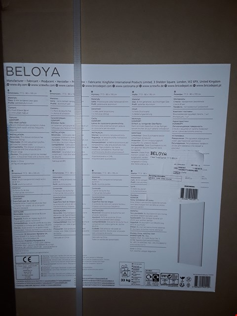 Lot 1165 BOXED BELOYA FIXED SHOWER PANEL  RRP £90.00